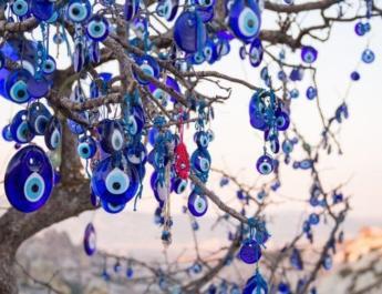 Назар - Синьо око