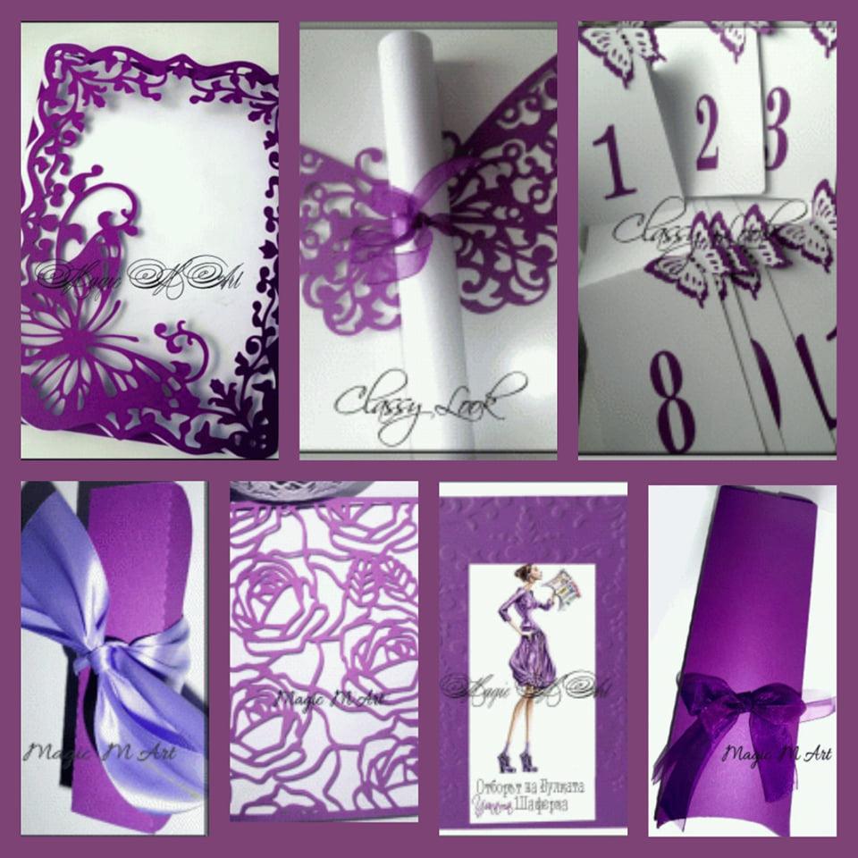 Покани за сватба, за родители, кумове и шаферки и номера за маса от Pokanilux.com