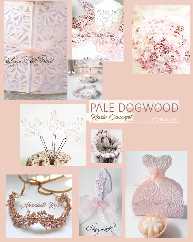 Най- актуалните сватбени и модни цветове за сезон 2017  – номер едно Pale Dogwood
