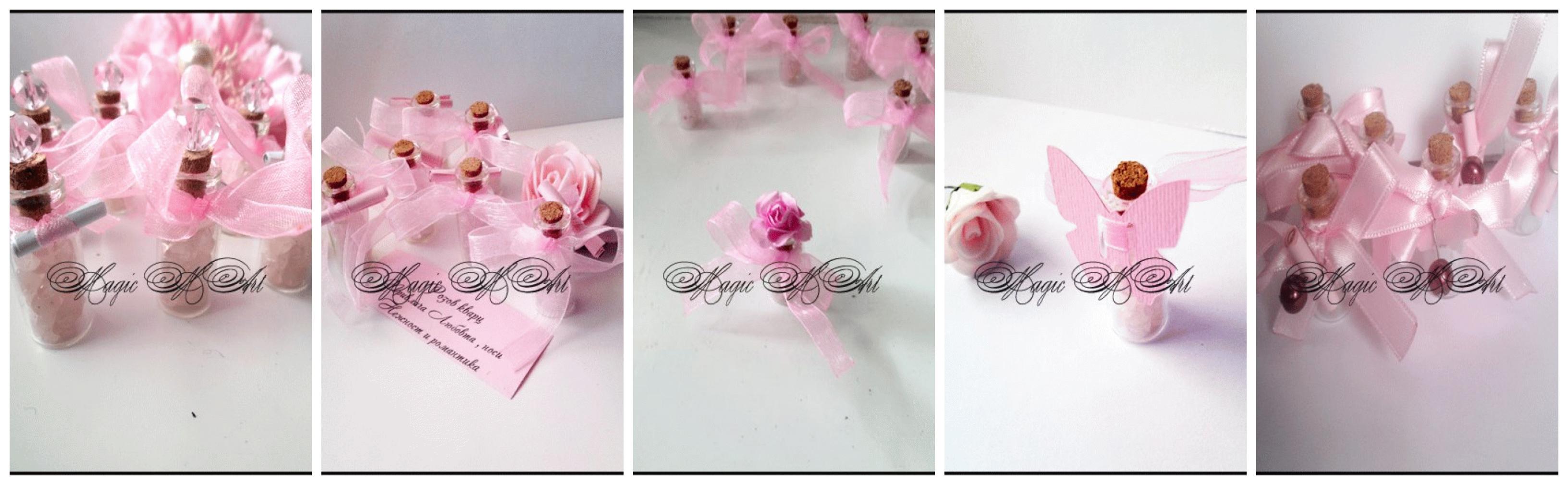 Подаръчета за сватба в розово