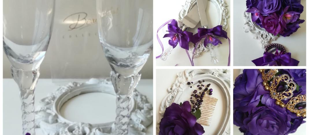 Всичко за сватбата Ви от различни магазини, но с един стил и отстъпка в цената