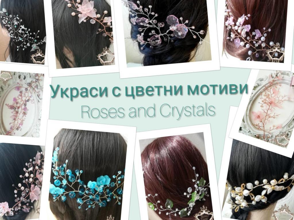 Диадеми и украси за коса с цветни мовити - AbsoluteRose.com