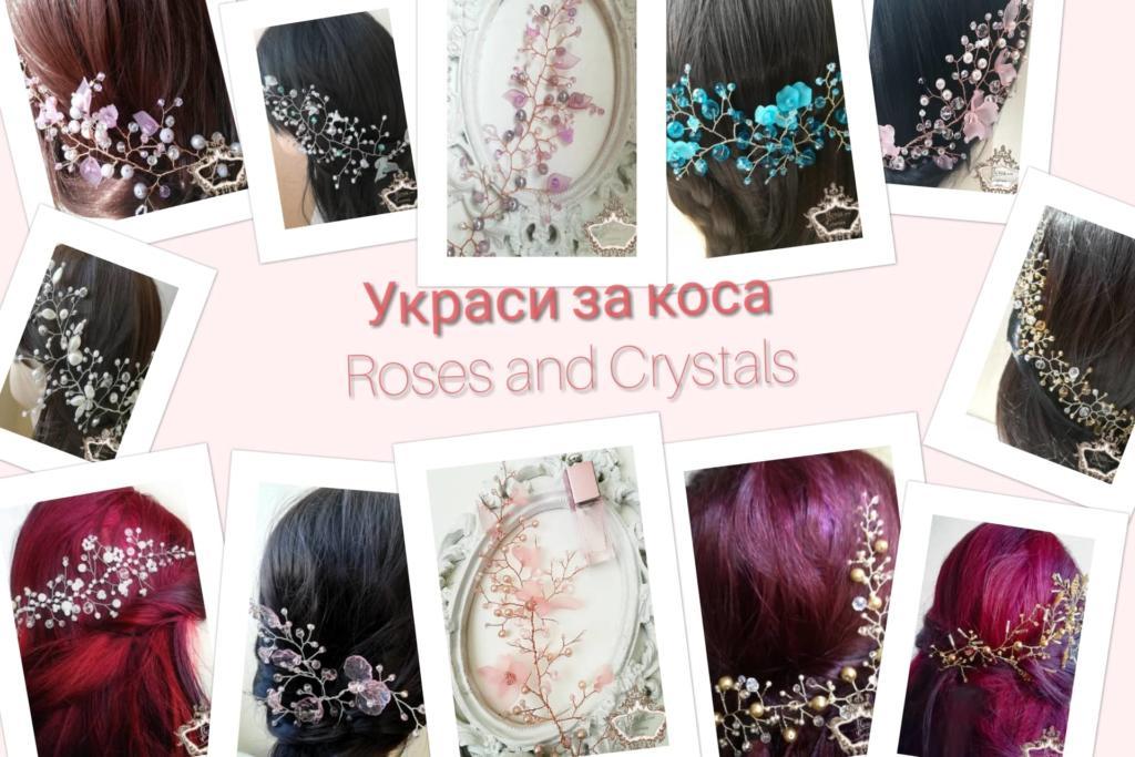 """Дизайнерски украси за коса тип """"клонче с цветя"""""""