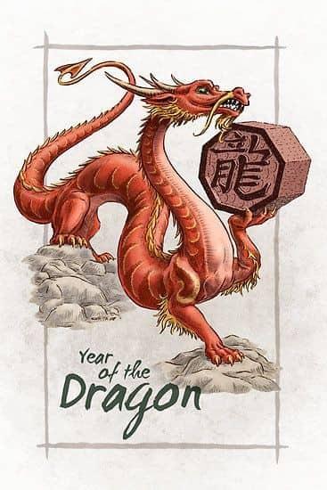 Предсказание за зодия Дракон през 2020 - Годината на плъха